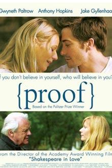 证明我爱你