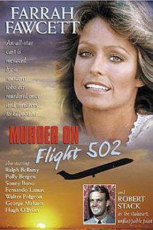 502航班谋杀案