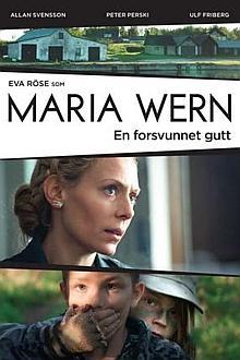 玛丽亚韦恩系列:失踪男孩