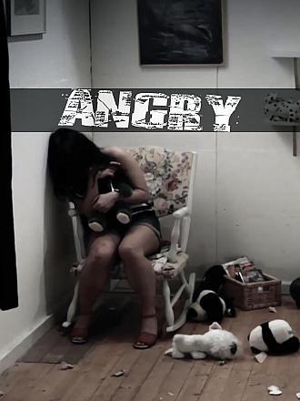 愤怒的丹尼