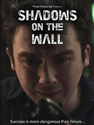 墙上的影子